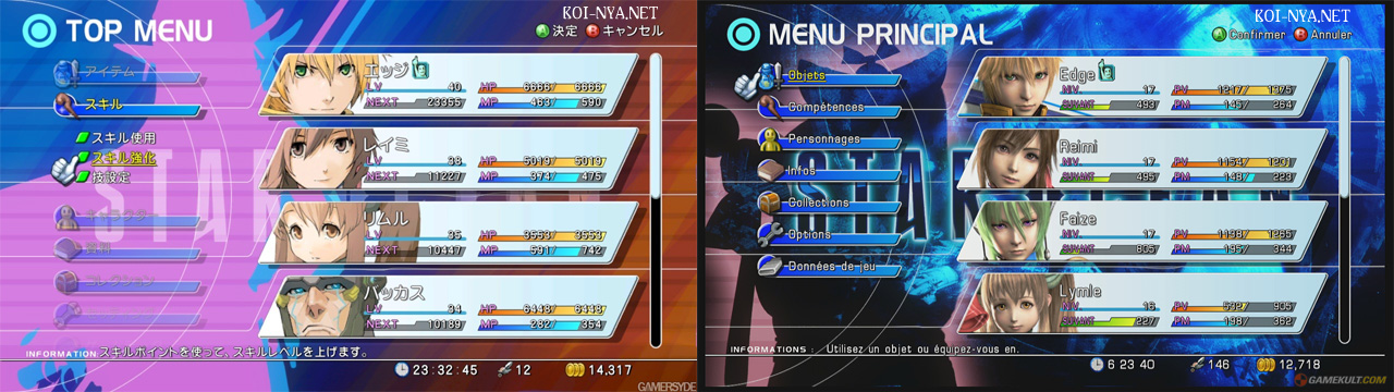 Star Ocean: The Last Hope - menu