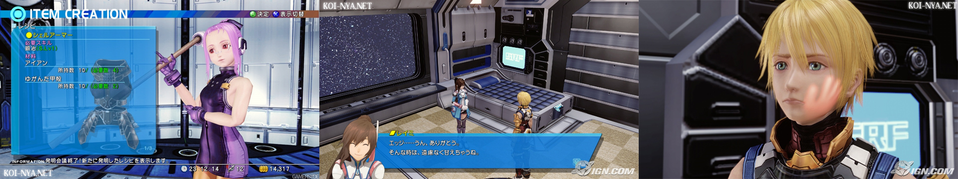 Star Ocean: The Last Hope - random