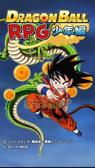 Dragon Ball Rpg Childhood Chapter El Nuevo Rpg De Dragon Ball Para