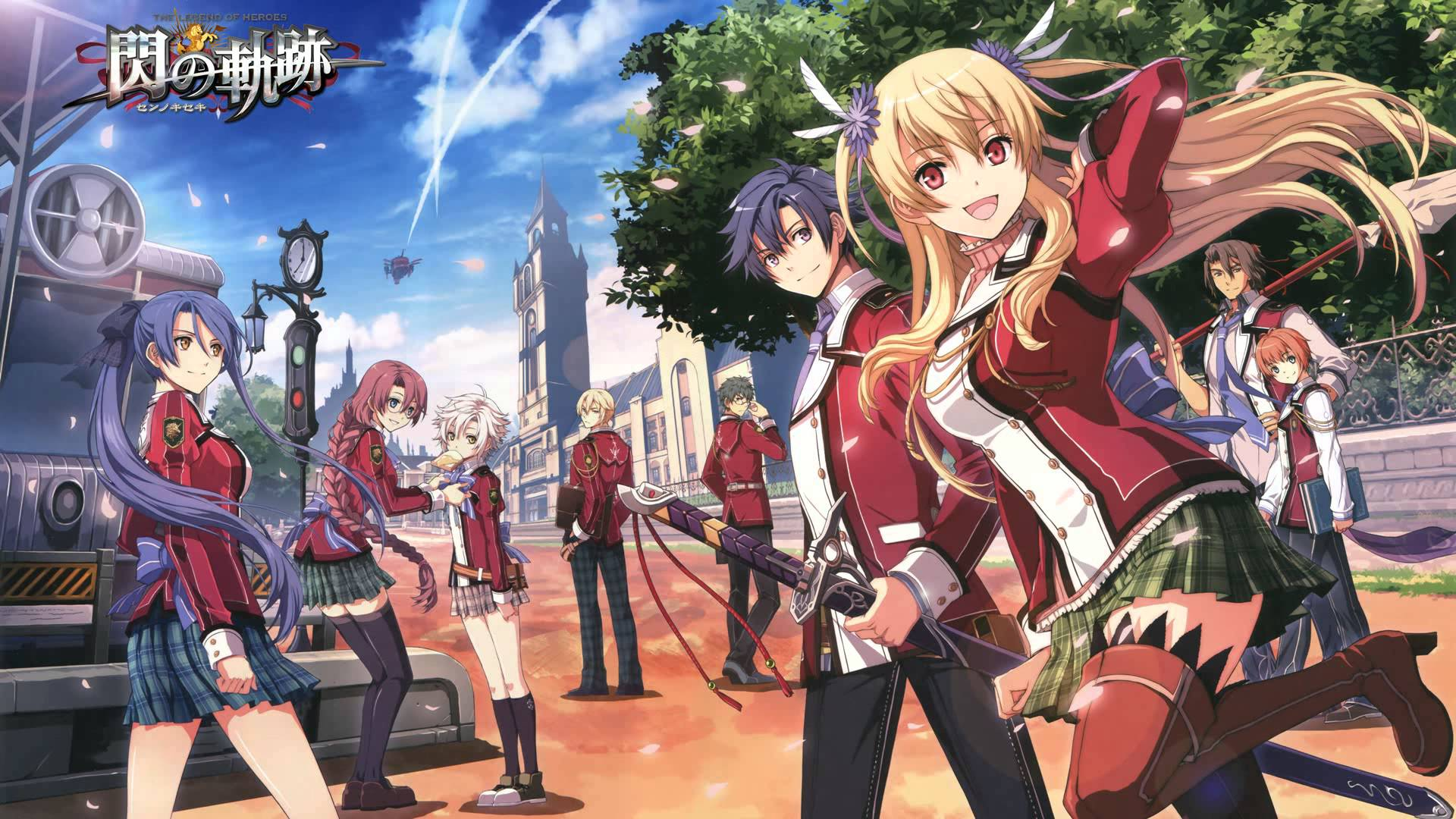 The Legend Of Heroes Trails Of Cold Steel I Ii Anunciado