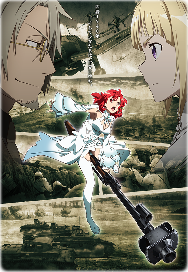 Image result for shuumatsu no izetta