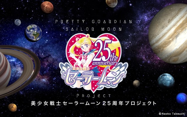 toei-animation-anuncia-una-nueva-secuela-sailor-moon-crystal