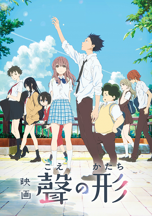 La pel cula koe no katachi se lanzar en bd y dvd el 17 de for Koi no katachi