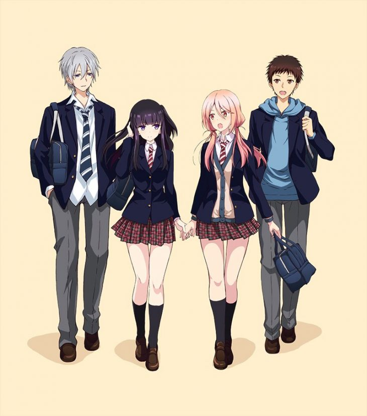 Image result for netsuzou trap anime