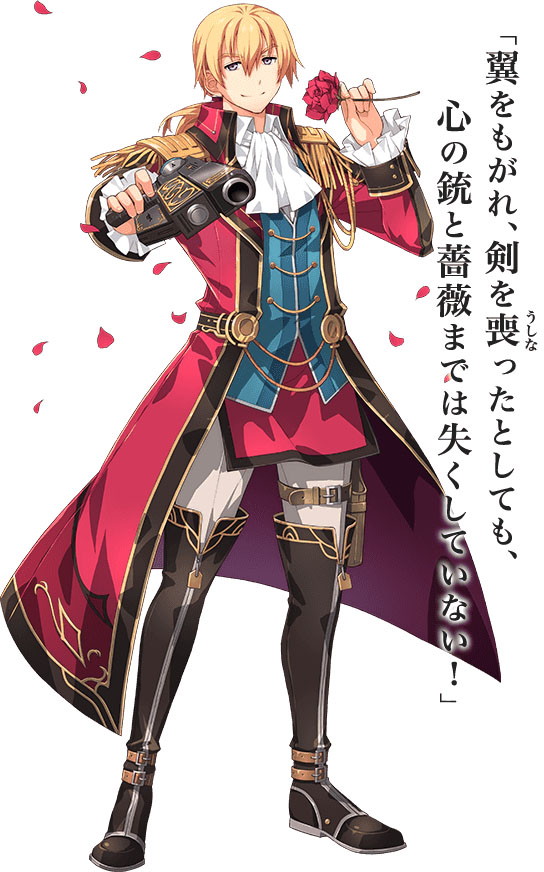 Post -- The Legend of Heroes: Trails of Cold Steel III -- Otoño en Occidente The-Legend-of-Heroes-Trails-of-Cold-Steel-III-muestra-a-Olivert-Tio-y-Orlando-9