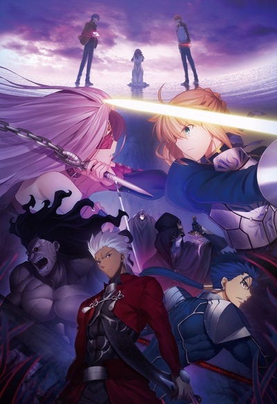 Resultado de imagen para fate/stay night: heaven's feel ii. lost butterfly, anime, cine, ufotable, fate/stay night: heaven's feel