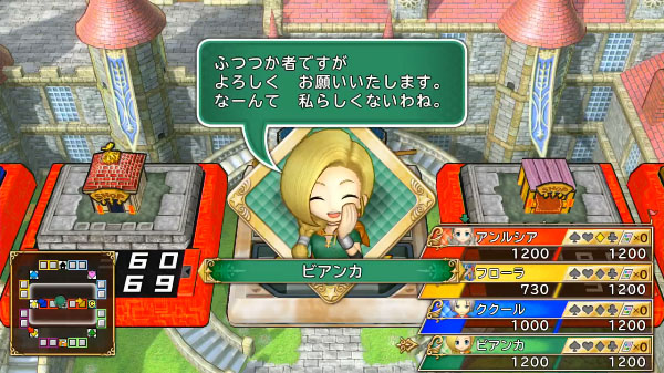 Itadaki Street Dragon Quest and Final Fantasy muestra a Nera y Bianca