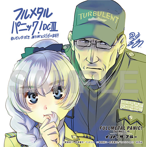 full metal panic fighting boy meets girl translation Anime's official listing has the full metal panic storyline and his fight against an unexpectedly familiar enemy boy meets girl.