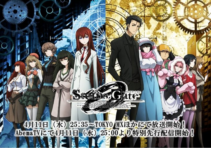 ANIME Steins-Gate-0-anime-estreno-730x513