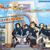 Reportaje: Ho-Kago Tea Time in Universal Studios Japan (K-ON!)