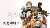 suikodensample_8