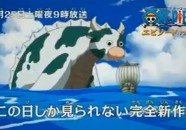 One Piece Episode of Nami Koukaishi no Namida to Nakama no Kizuna (Destacada)