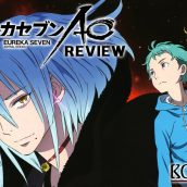 Review: Eureka seveN AO