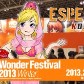 Reportaje: Wonder Festival 2013 (Winter)