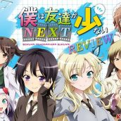 Review: Boku wa Tomodachi ga Sukunai NEXT