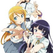 Review: Ore no imouto ga konna ni kawaii wake ga nai.