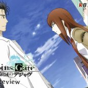 Review: Steins;Gate: Fuka Ryouiki no Déjà Vu