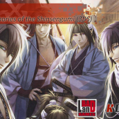 Review: Hakuoki: Memories of the Shinsengumi
