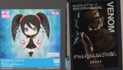 Nendoroid Skeleton Sega Saturn (Chain Chronicle V) y Venom Snake (Metal Gear Solid V The Phantom Pain)