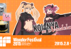 koi-nya-in-nendoland-especial-wonder-festival-2015-winter