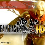 Análisis: Final Fantasy Type-0 HD
