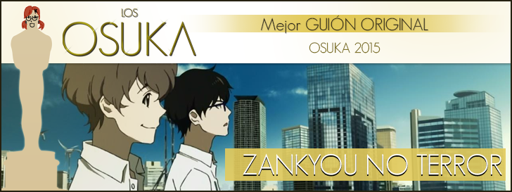 13-osuka201-guion-original