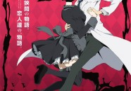 Durarara!!x2 Ten episodio 135