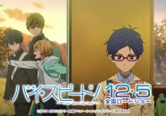 High Speed Free Starting Days pelicula imagen promocional