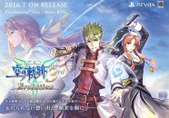 Sora no Kiseki the 3rd Evolution