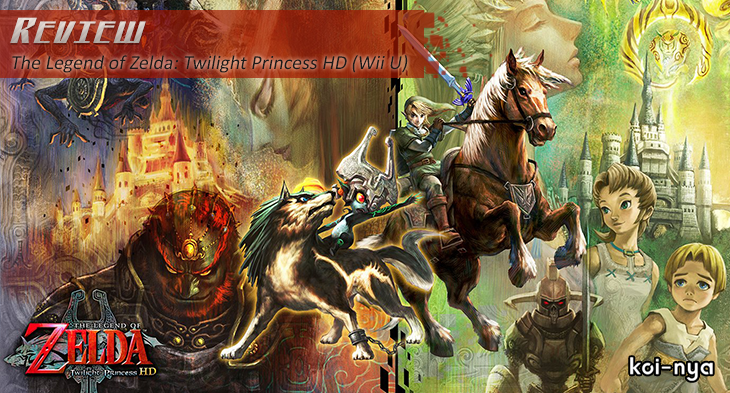 the legend of zelda twilight princess hd analisis wii u