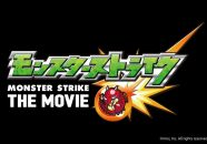 Monster Strike pelicula anunciada