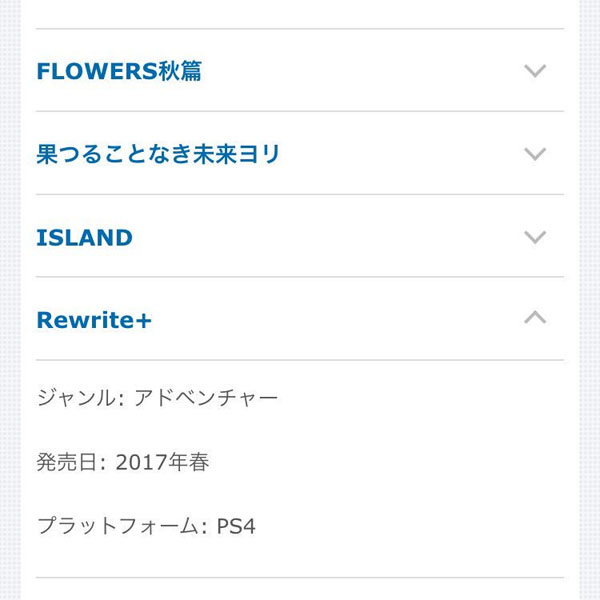 Rewrite-Plus-PS4-Leak_002