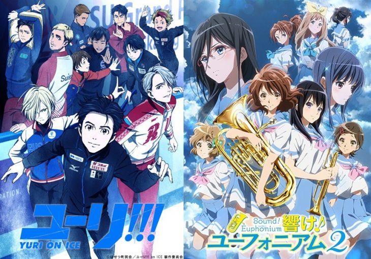 Yuri on Ice y Eupho Posters