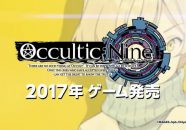 La novela visual de Occultic;Nine saldrá en 2017