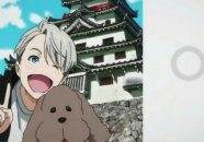 Yuri on Ice Castillo Hasetsu 2
