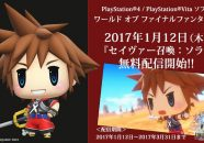 sora kingdom hearts world of final fantasy
