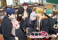 Abre el teaser site de Kenka Bancho Otome My Honey of Absolute Perfection