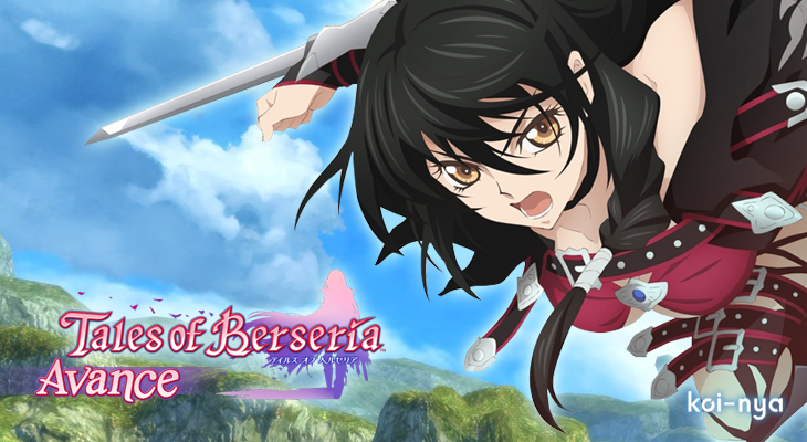 tales of berseria-avance-ps4-pc