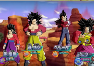 Primer tráiler de Dragon Ball Heroes Ultimate Mission X para Nintendo 3DS