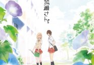 Asagao to Kase-san anime