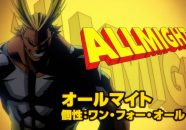 Boku no Hero Academia 2 All Might