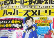Digimon Story Cyber Sleuth Hacker's Memory 01