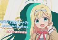 Hina Logi from Luck and Logic anime PV