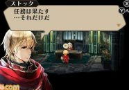 Primeras imagenes de Radiant Historia- Perfect Chronology (Nintendo 3DS) 02