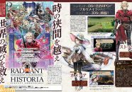 Radiant Historia Perfect Chronology anunciado para Nintendo 3DS