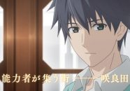 Sakurada Reset anime video promocional