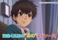 Super Lovers OVA anuncio