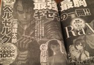 berserk regresa