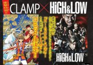 high&low clamp manga