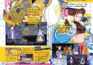 Digimon-Story-Cyber-Sleuth-Hackers-Memory-Scan_04-18-17_002